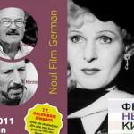 Дни немецкого кино в Кишинёве