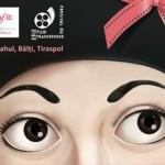 Кинофестиваль: 12ème édition du Festival du Film Francophone