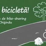 Veloo: бесплатный прокат велосипедов в Кишинёве!