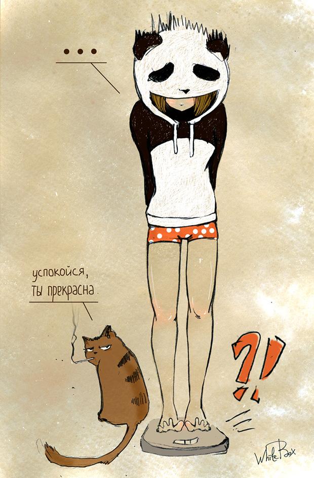 Комикс девочка с котом