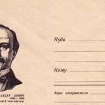 Экскурсии по Молдове: дом-музей Александру Донича