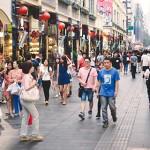Путешествия: Китай. Город Шеньчжэнь