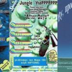 Флаера тусовок 90-х — начала нулевых: Hypnotic, Mals, Millenium, LaVictor, Чёрный Слон и др.