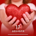Благотворительный вечер «Порадуем детей вместе» @ Fashion Tv Club & Cafe// 17.12.12