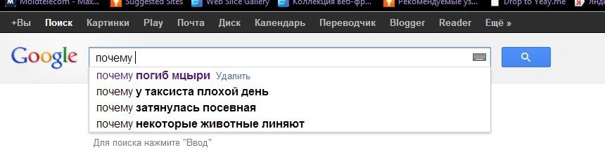 мцыри1