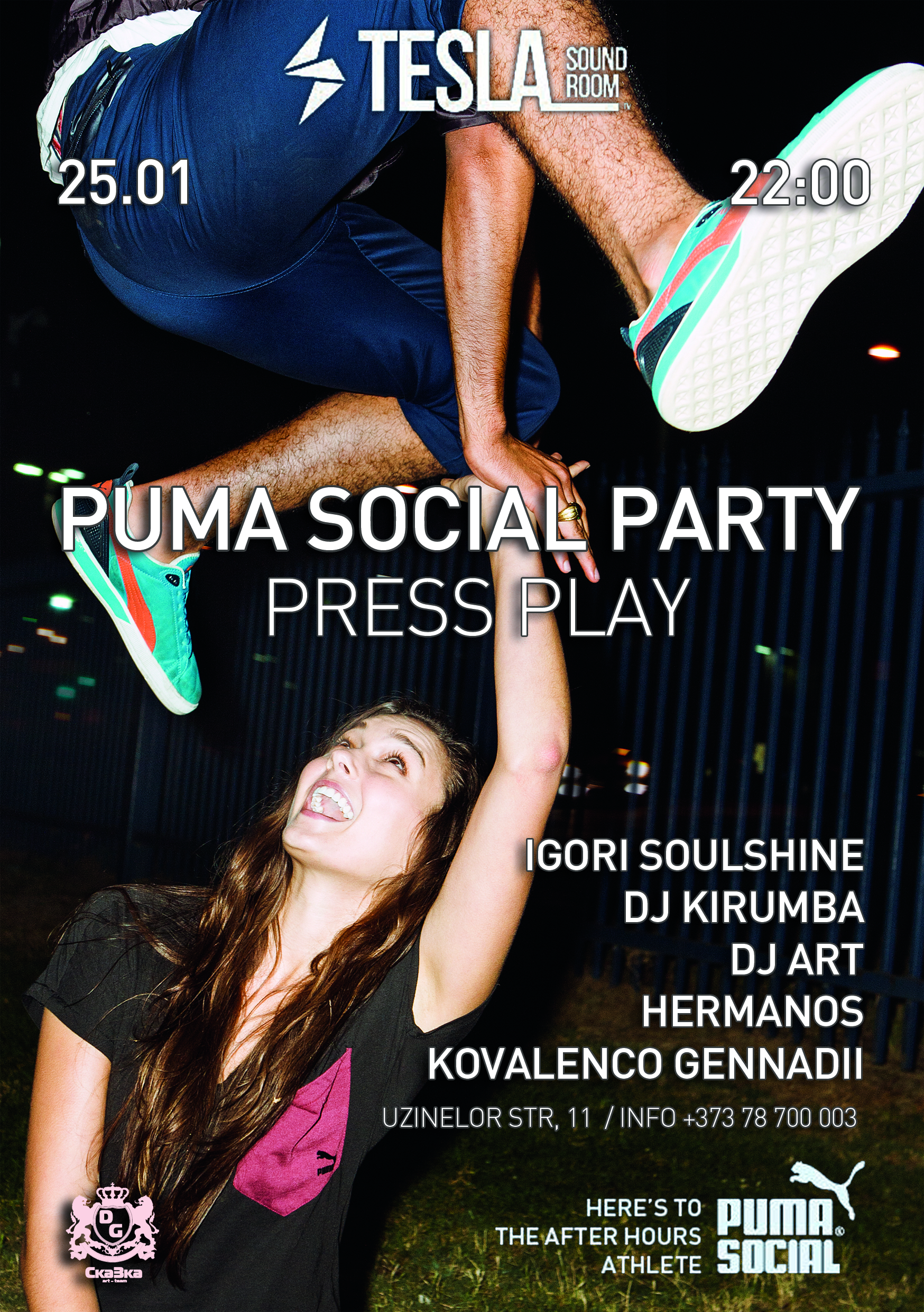 puma_social_party_press_play_1