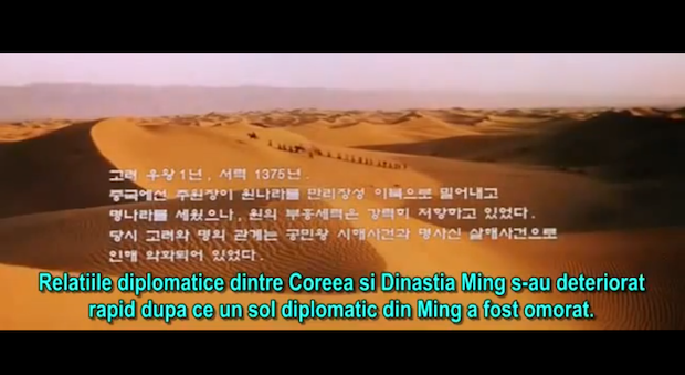 subtitre_ro2
