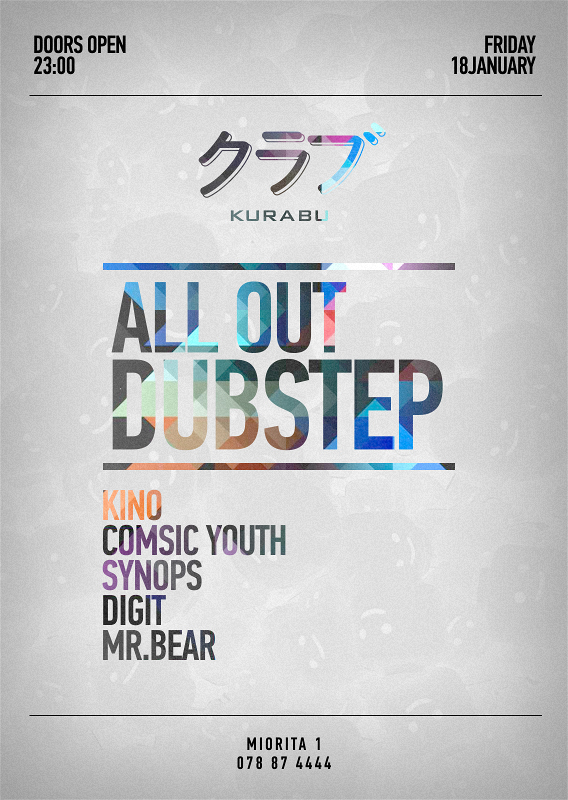 we-18-20.01_all_out_dubstep