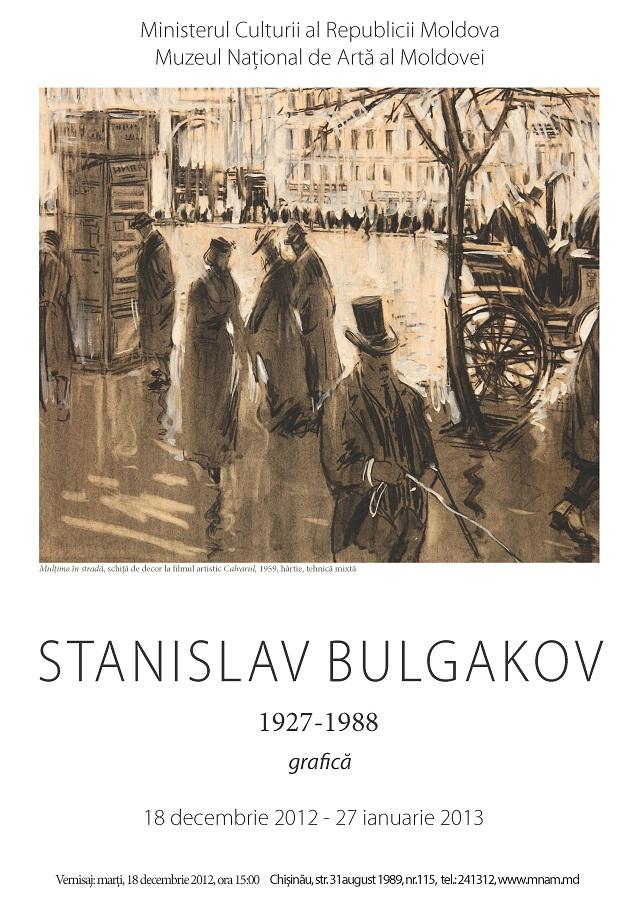 we-18-20.01_stanislav_bulgakov