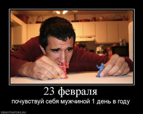 23_febuary_07