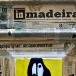 Едем сами: Мадейра (Португалия)