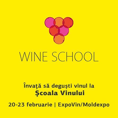 wine-school_01