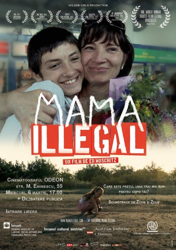 mama-illegal-poster