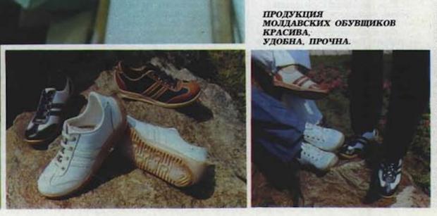 obuv'_13-1