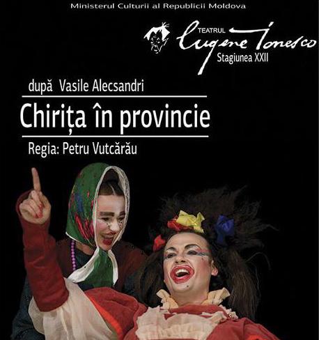 we_29-31.03_chirita_in_provincie
