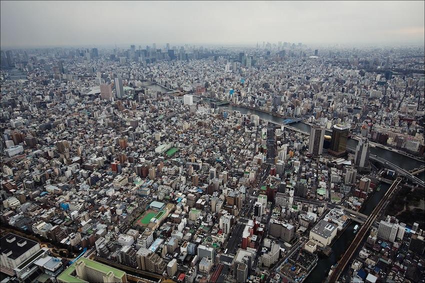 350 метров над — in Tokyo, Japan.