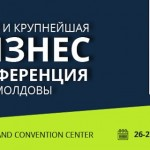Проект BIZPOWER – первая крупнейшая бизнес-конференция Молдовы