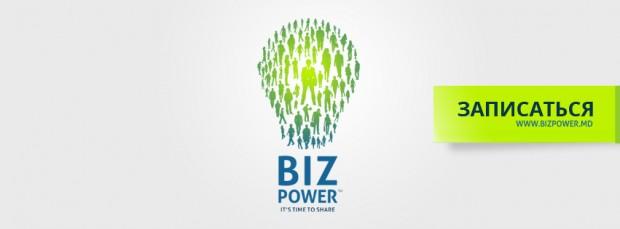 Biz-power5
