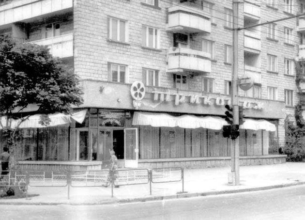 Фирменный магазин Стяуа Рошие  1983
