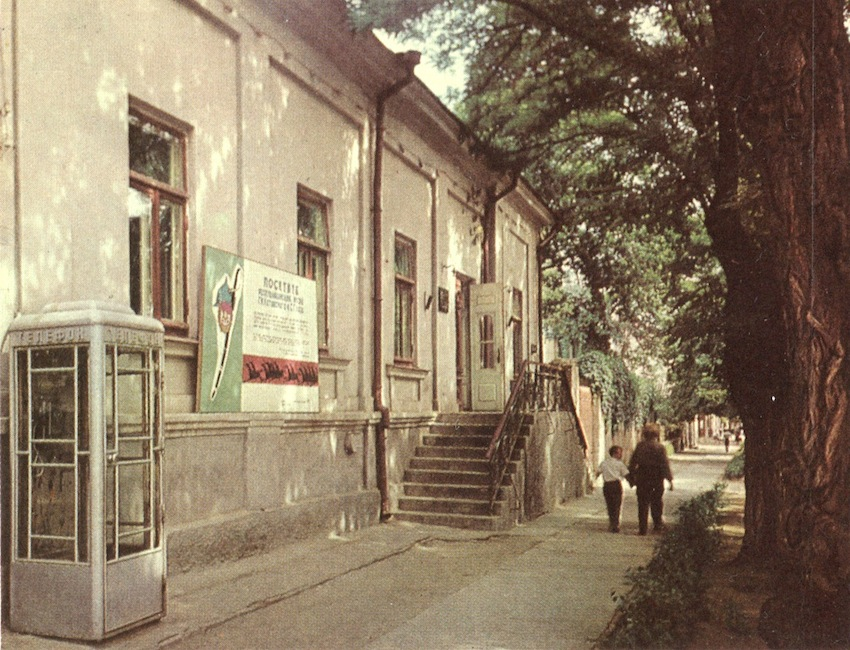 Кишинев музей Котовскому и Лазо