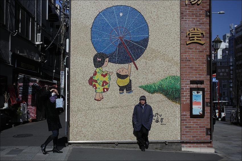 Omotesando street — in Tokyo, Japan.