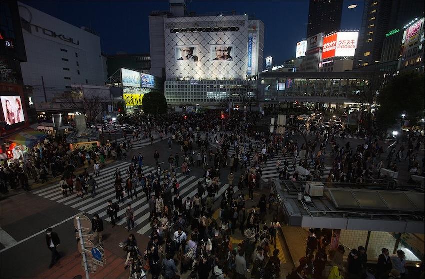 Shibuya — in Tokyo, Japan