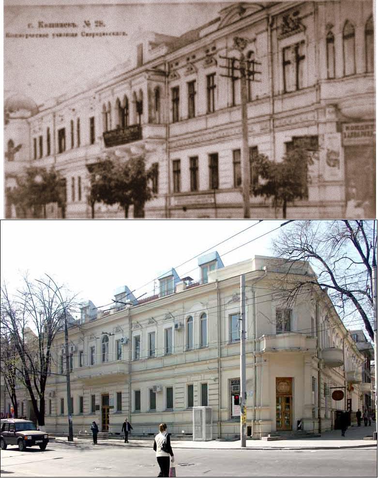 coloseum-chisinau