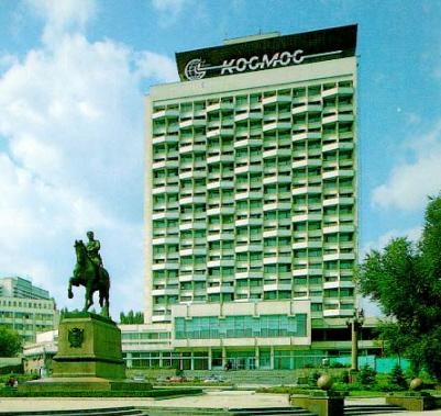 kosmos-hotel