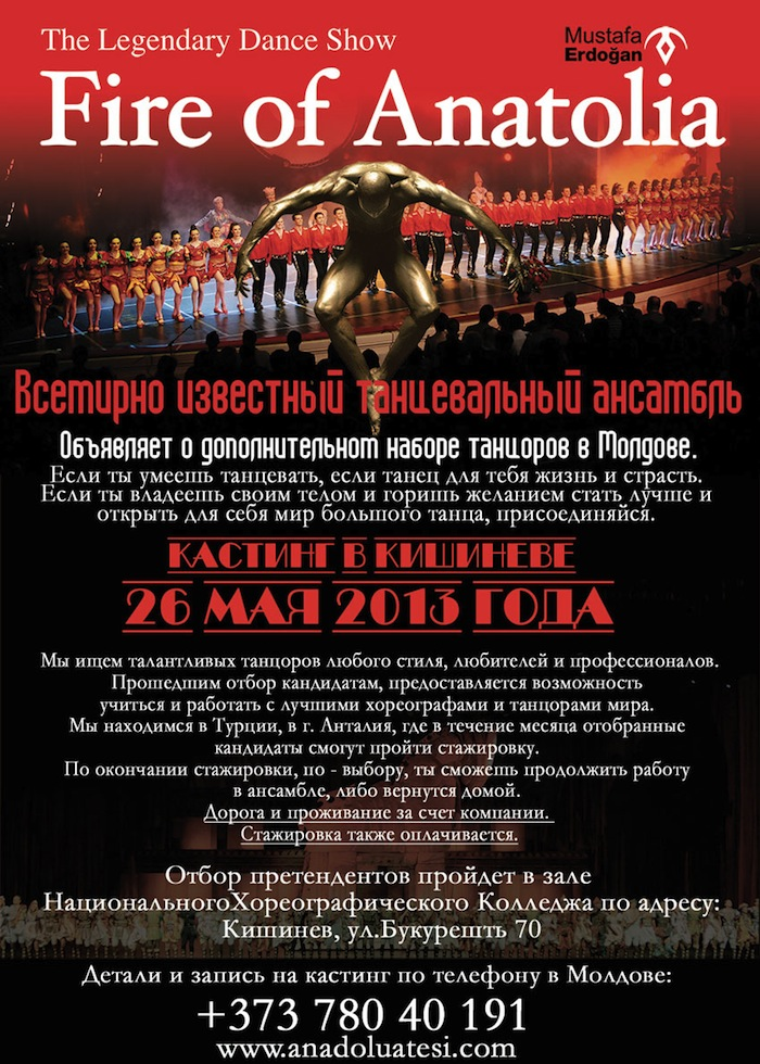 moldova-poster_A4_3