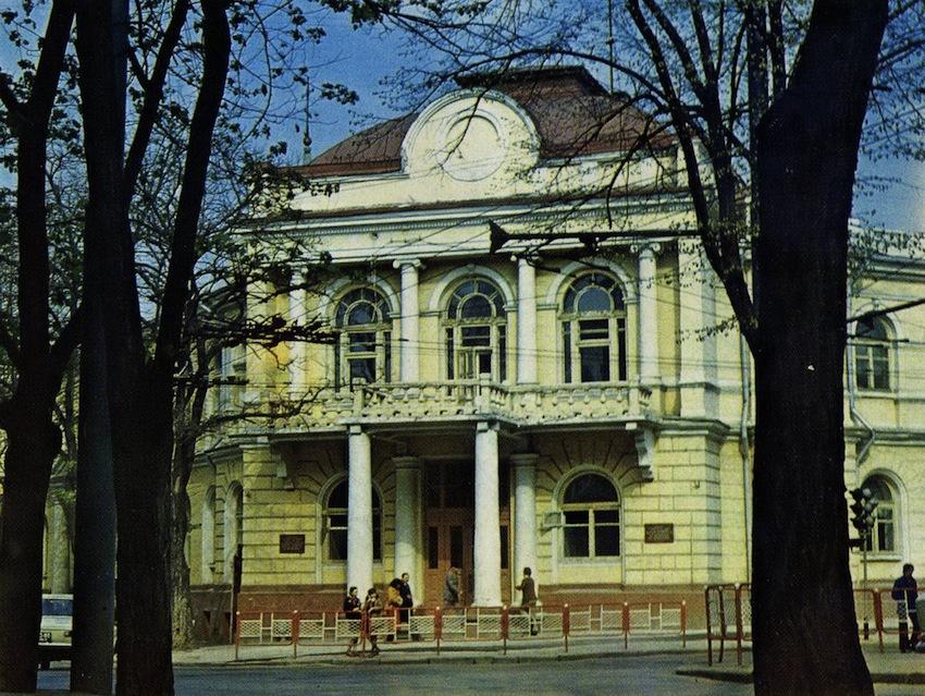 Советское время, начало 1980-х.