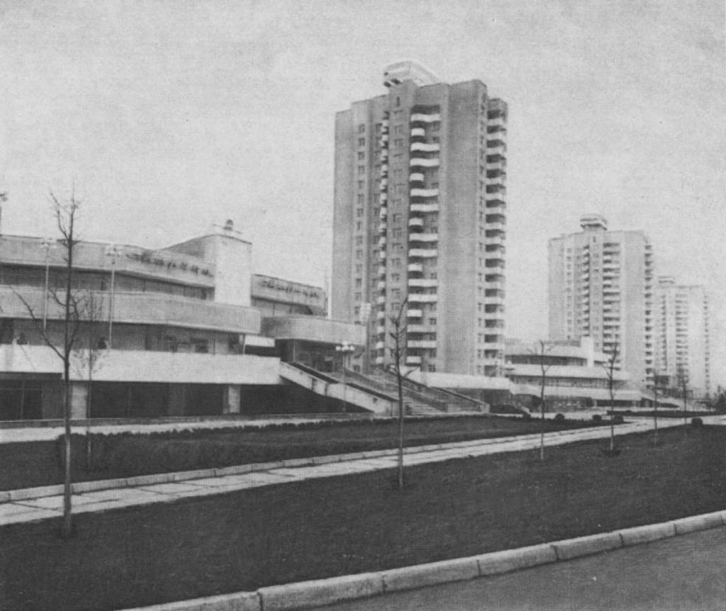 проспект Мира. Кишинев