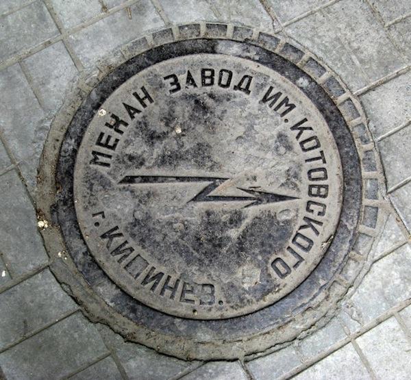 Механический завод им. Котовского - создан на базе Завода Сербова.