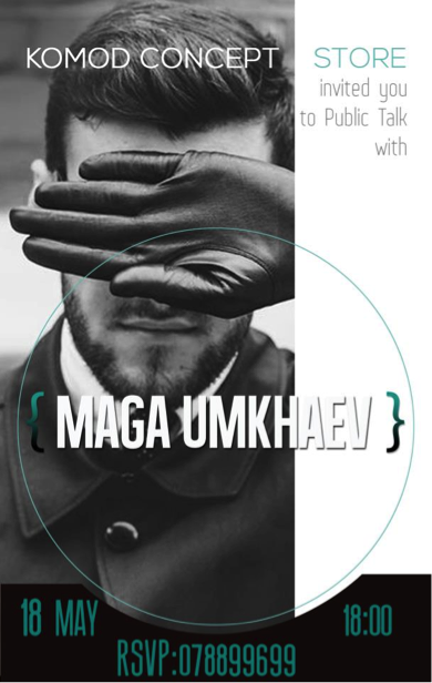 Мага Умхаев