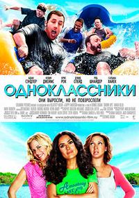 autocinema_odnoklassniki