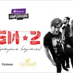 Moldcell Unplugged / BI-2