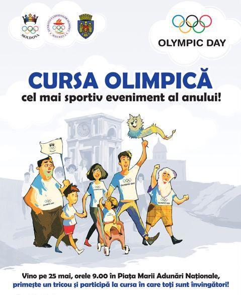 olympic_day_cursa_olimpica_2013