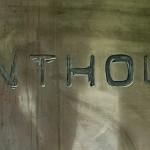 Новое место: открывается обновлённый Penthouse