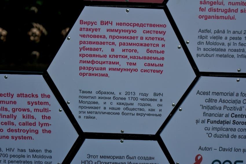 art-chisinau-20131