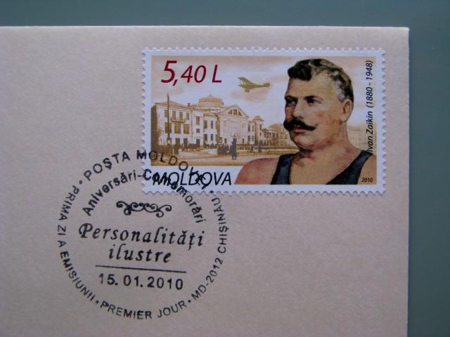 в 2010-ом была выпущена почтовая марка и конверт.