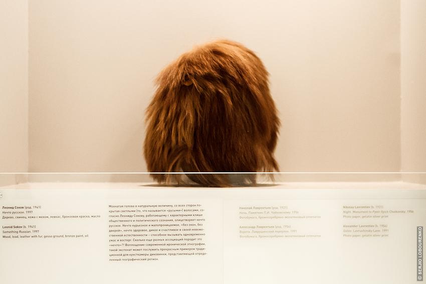 Museum_of_Modern_Art_10_9513