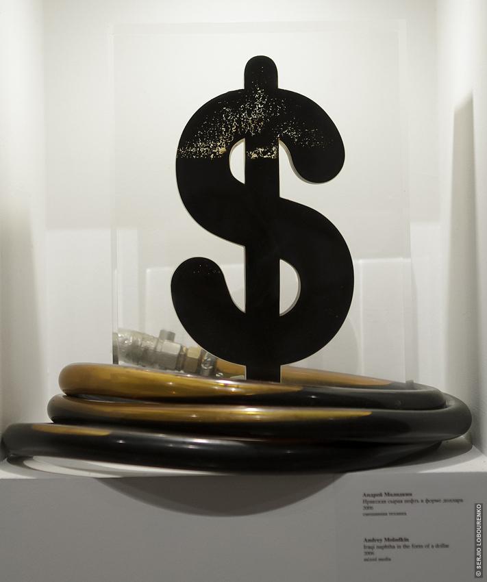Museum_of_Modern_Art_20_9538