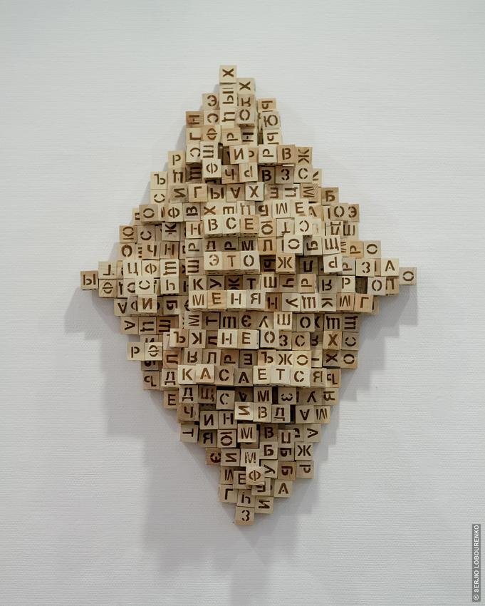 Museum_of_Modern_Art_24_9545
