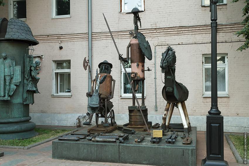 Museum_of_Modern_Art_38_9573