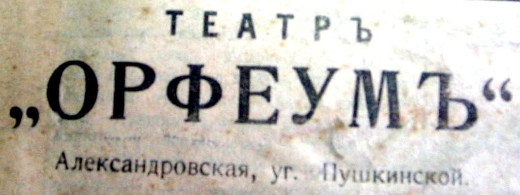 gde_tusovalas'_molodej'_v_pervoi_polovine_20go_veka_08