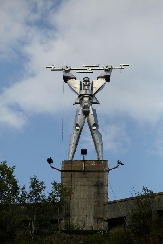 Simbolul Electricităţii. Statuia lui Prometeu
