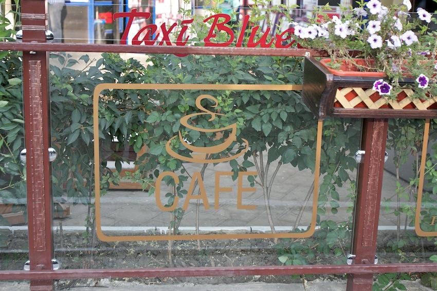 taxi-blues 71