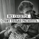 10 цитат Фаины Раневской