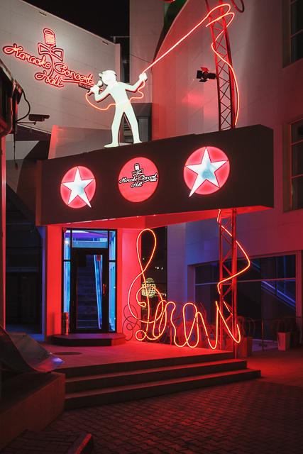 karaoke-hall-atrium-20