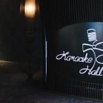 Новое место: Karaoke Concert Hall «Atrium»