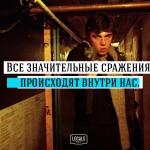 10 цитат Сергея Бодрова